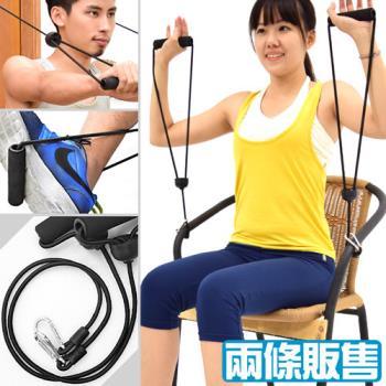 【SAN SPORTS】踏步機專用運動輔助拉繩