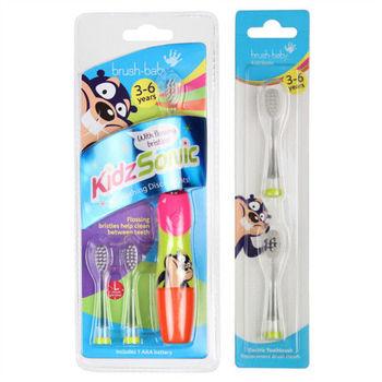 寶貝牙刷-音波式電動牙刷(3-6歲)+兩刷頭(3-6歲)