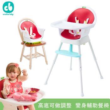 美國Creative Baby 創寶貝- 三合一成長型餐椅 紅/綠色 (Sprout 3 in 1 Hi-Lo Chair)