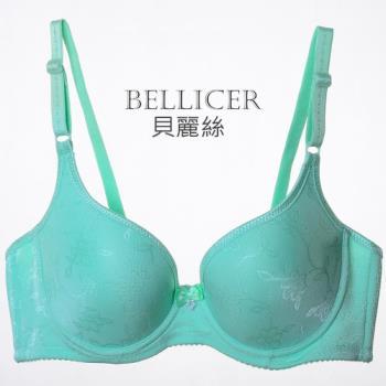 【貝麗絲】台灣製繽紛生活T-Shirt內衣_蘋果綠(B/C)