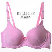 【貝麗絲】台灣製繽紛生活T-Shirt內衣_粉(B/C)
