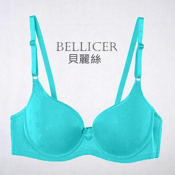 【貝麗絲】台灣製亮眼T-Shirt少女內衣 _亮藍(A/B)