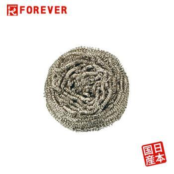 【FOREVER】日本製造鋒愛華銀抗菌鋼刷 50g