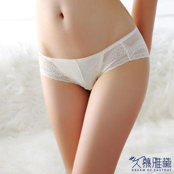 久慕雅黛 繽紛透視性感三角內褲 白色