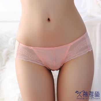 久慕雅黛 繽紛透視性感三角內褲 粉紅色