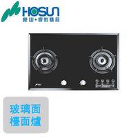 HOSUN豪山歐化檯面玻璃面爐瓦斯爐(天然瓦斯)SB-2109