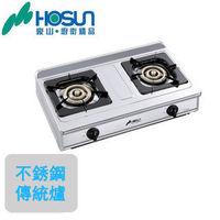 HOSUN豪山傳統檯面式瓦斯爐(天然瓦斯)SC-2050