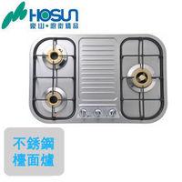 HOSUN豪山歐化不銹鋼檯面雙口爐瓦斯爐(液化瓦斯)ST-3139