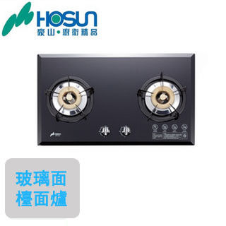 HOSUN豪山 歐化檯面玻璃爐瓦斯爐(天然瓦斯)SB-2183