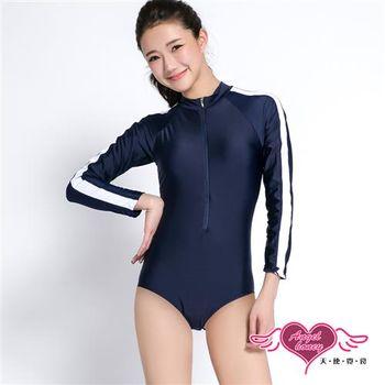 天使霓裳 水母衣 素面運動風長袖防曬泳衣(深藍M~XL)-DA1601