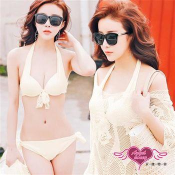 天使霓裳 比基尼 唯美玫瑰 三件式泳衣(米色M~XL ) -SA5526