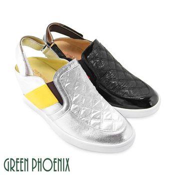 【GREEN PHOENIX】BIS-VITAL 菱格紋異材質拼接義大利羊皮沾黏式內增高休閒鞋-白色、黑色