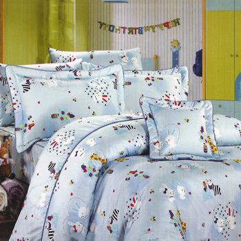 艾莉絲-貝倫 可愛家族(6.0x7.0呎)四件式雙人特大(高級混紡棉)鋪棉涼被床包組(淡藍色)