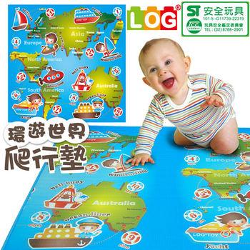 LOG樂格 環保遊戲爬行墊2cm -環遊世界 (120x180cm)