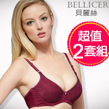 【貝麗絲】台灣製T-Shirt 無痕舒適內衣(葡萄紫 / 芋頭紫_AB)-網