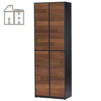 【AT HOME】歐吉爾2x6尺雙色四門鞋櫃