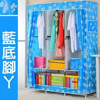 《C&B》小垣超值防塵衣櫥架-寬130公分