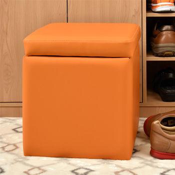 【咱的厝】吉尼爾收納椅/儲藏椅/玄關椅/掀蓋椅(橙色)