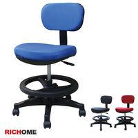RICHOME資優生兒童椅-3色