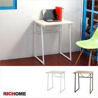 RICHOME簡單工作桌-2色