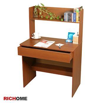 RICHOME資優生書桌