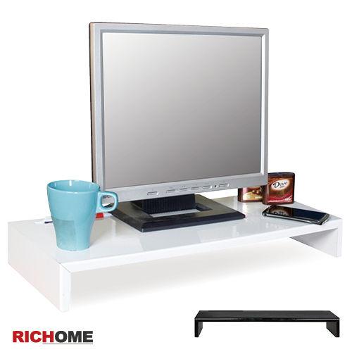 RICHOME雷克斯鏡面螢幕架-2色