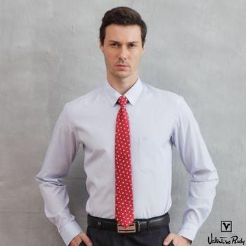 Valentino Rudy范倫鐵諾.路迪 【修身版】長袖襯衫-水藍直條-暗釘釦