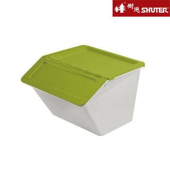 【樹德SHUTER】小河馬可疊式收納箱22L (6入組) -粉綠