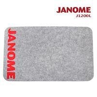 JANOME J1200L吸音防震墊