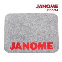JANOME J1100M 吸音防震墊