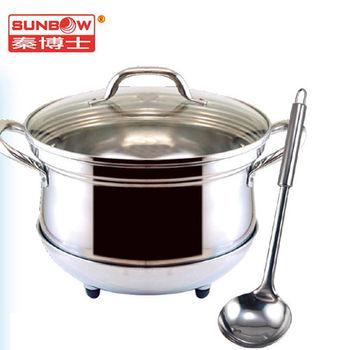秦博士 續熱養生節能鍋+湯勺