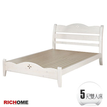 RICHOME洛克雙人床