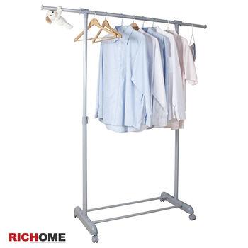RICHOME閃銀單桿伸縮衣架