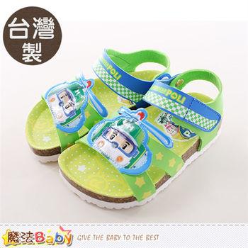 魔法Baby 童鞋 台灣製POLI正版兒童涼拖鞋 ~sa61125