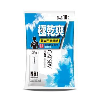 任-【GATSBY】體用抗菌濕巾(酷爽柑橘)10張X1