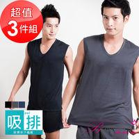 BeautyFocus  3件組  製吸排快乾格紋休閒衫 3876 背心款