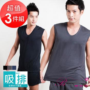 BeautyFocus  (3件組)台灣製吸排快乾格紋休閒衫(3876/背心款)