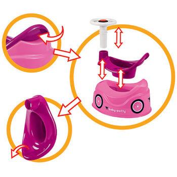 德國BIG  可愛汽車造型便器(粉色)