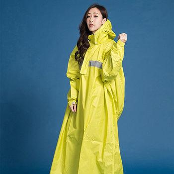 奧德蒙戶外機能特仕OutPerform-頂峰360度全方位太空背包雨衣-長版-芥末黃