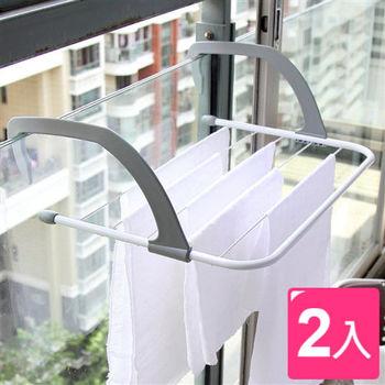 【Bunny】新一代可摺疊收納晾衣架、毛巾架(二入)