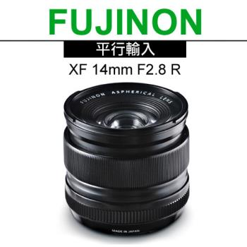 FUJIFILM XF 14mm F2.8 R 超廣角定焦鏡*(平輸)