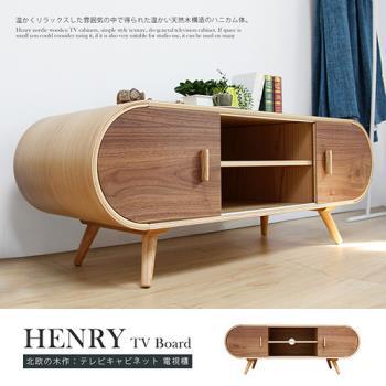 HD HENRY亨利北歐木作4尺電視櫃