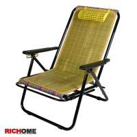【RICHOME】HOME涼椅