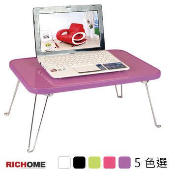 RICHOME藤原筆記型和室桌 -5色