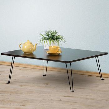 《Homelike》便利折合大和室桌(二色)