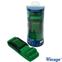 Verage~維麗杰 簡易便利旅行箱綁帶/束帶(綠)2入