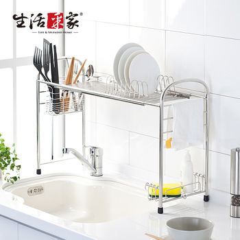 【生活采家】台灣製304不鏽鋼廚房經典跨海大橋伸縮瀝水架#27007