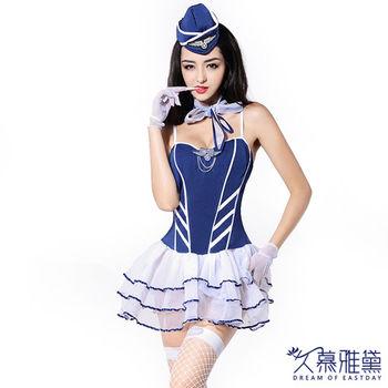 久慕雅黛 空中甜心空姐制服角色扮演服