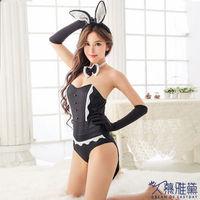 久慕雅黛 邦尼小姐兔女郎角色扮演服