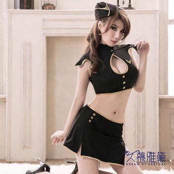 久慕雅黛 飛行天使空姐制服角色扮演服